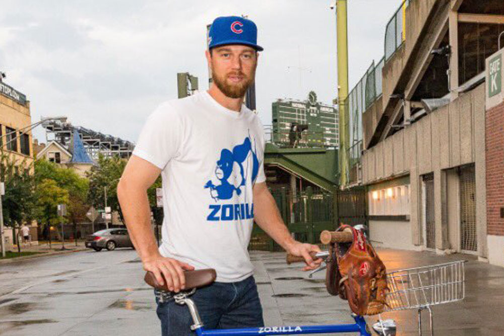 World Series MVP Ben Zobrist on Success